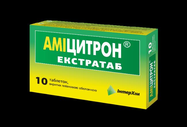 препарат от головной боли не повышающий давление